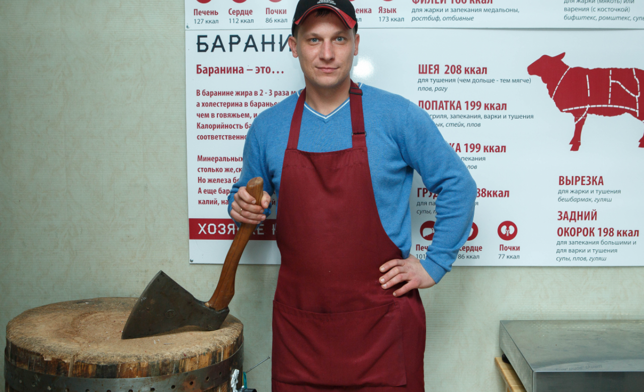 Владимир Копылов1