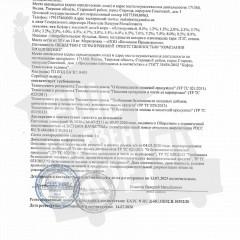 Декларация о соответствии КЕФИР