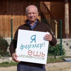 Александр Бродовский