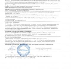 Декларация о соотвествии