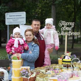 Семья Комисаренко
