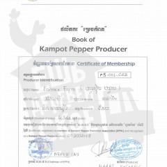 KPPA Membership Certificate Логотип, размещенный  на упаковке является гарантией происхождения и качества  Kampot Pepper.  Только члены КРРА имеют право использовать данный логотип.  KPPA зарегистрирована в  2008 году, отвечает за управление географически