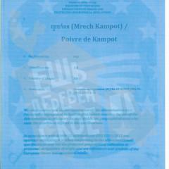 PGI Certificate (Protected Geographical Indication) Индикатор географического происхождения обозначает и защищает продукт, который производится в определённом географическом регионе и особенности которого, качество, репутация и другие характеристики могут