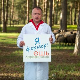 Эдуард Васильев