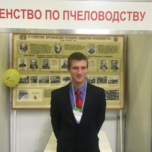 Виктор Криволуцкий