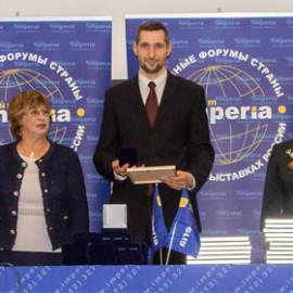 Сергей Игумнов