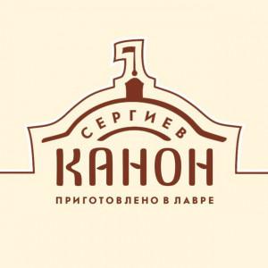 Сергиев Канон