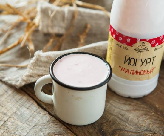 Йогурт 2,5% малиновый