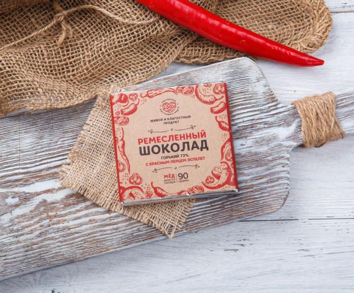Шоколад ремесленный горький 72% с красным перцем эспелет