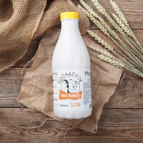 Молоко топленое 3.2%