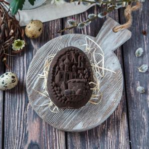 Фруктовый шоколад Пасхальная радость с черносливом и дробленым миндалем