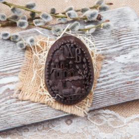 """Шоколад фруктовый  с клубникой """"Пасхальная радость"""""""
