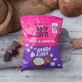 Кукуруза воздушная с кокосом и шоколадом