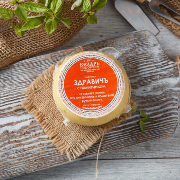 Сыр Здравичъ с пажитником