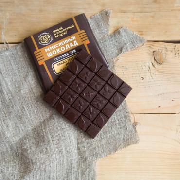 Шоколад ремесленный горький 72%