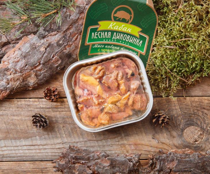 Тушеное мясо кабана с черным перцем (ламистер)