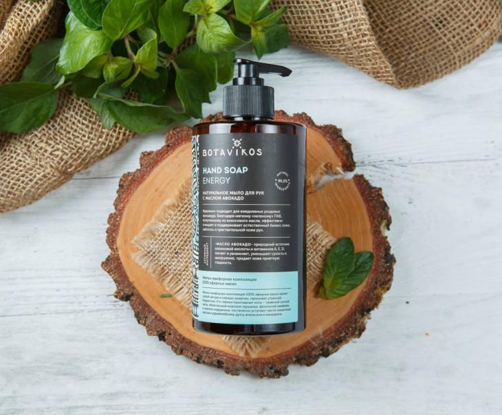 Жидкое мыло для рук с маслом авокадо