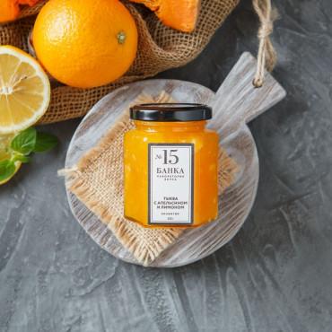 Конфитюр Тыква с апельсином и лимоном