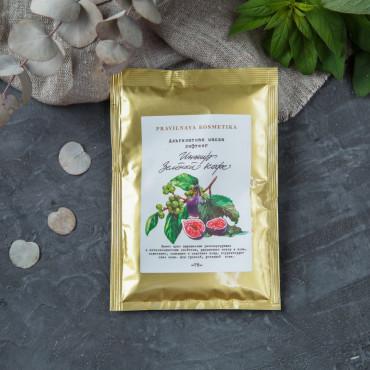 Альгинантная маска лифтинг Инжир & Зеленый кофе