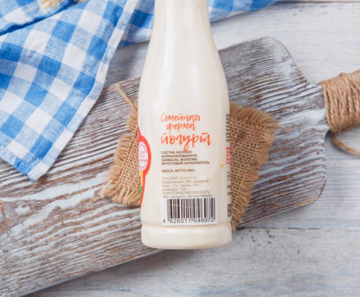 Йогурт абрикосовый 2,5%