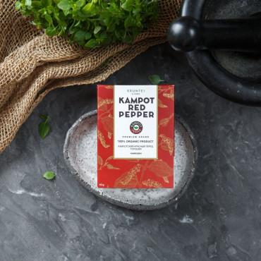 Кампотский красный перец