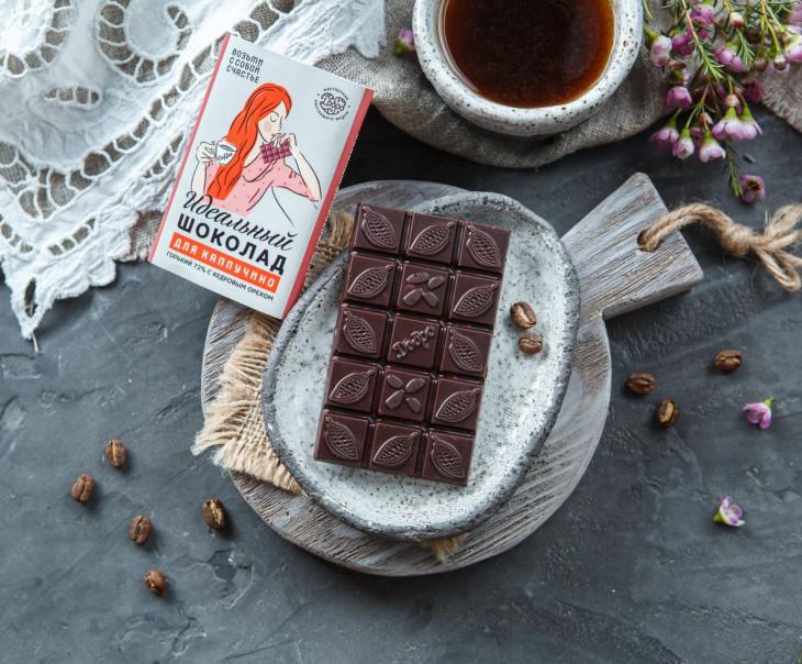 Шоколад горький 72% с кедровым орехом для капучино