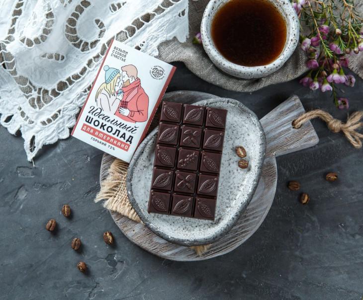 Шоколад горький 72% на финиковом сиропе для американо
