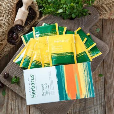 Зеленый чай Летний и Теплый