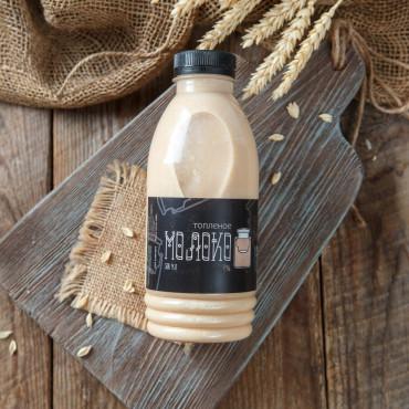 Молоко топленое 4,2%