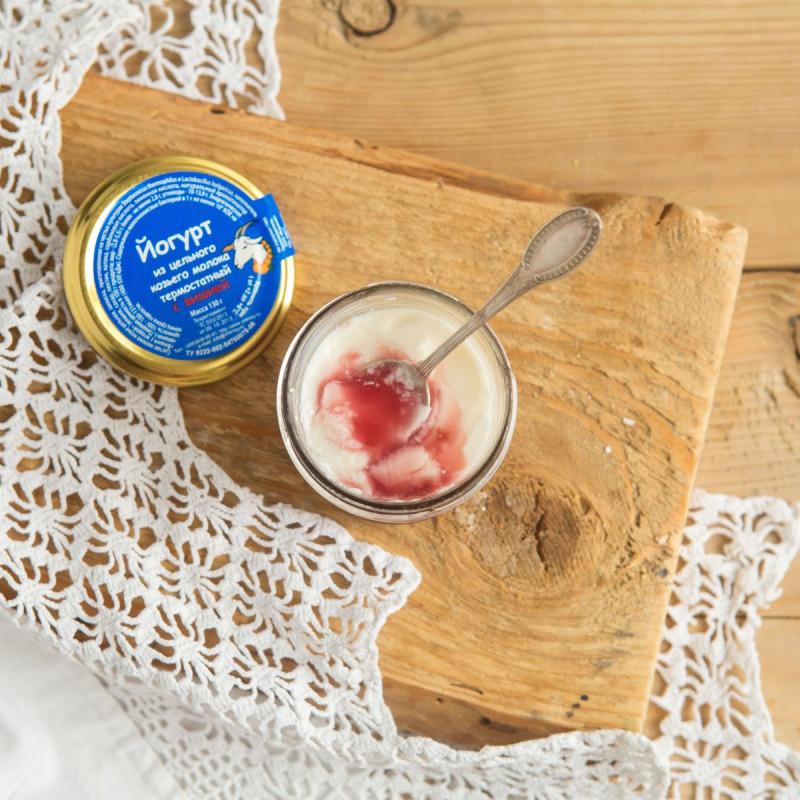 Йогурт 2,8-5,5% из  козьего молока  с вишнейВсегда свежий натуральный и полезный термостатный йогурт из цельного козьего молока для Вас и Ваших детей. В составе только свежее пастеризованное козье молоко и йогуртовая закваска.<br><br>Вес г.: 130