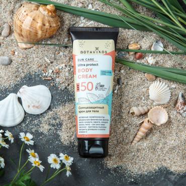 Солнцезащитный крем для тела 50 SPF