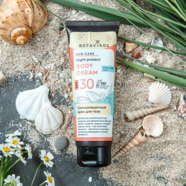 Солнцезащитный крем для тела 30 SPF