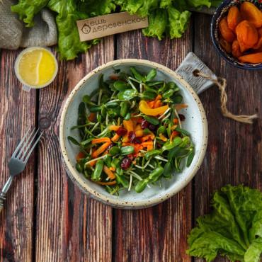 Салат микс микрозелени подсолнечника с курагой