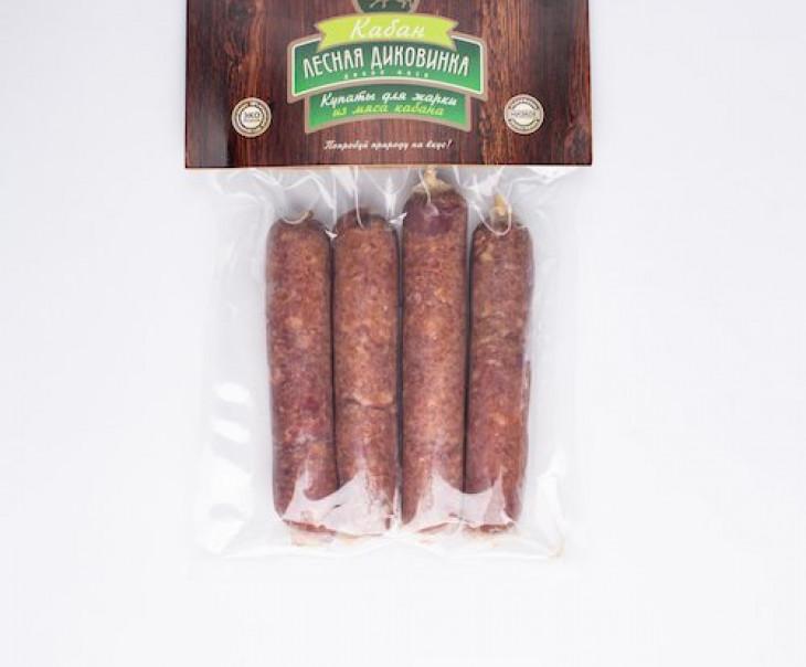 Купаты для жарки из мяса кабана