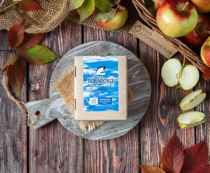 Мармелад из печеных яблок и рябины