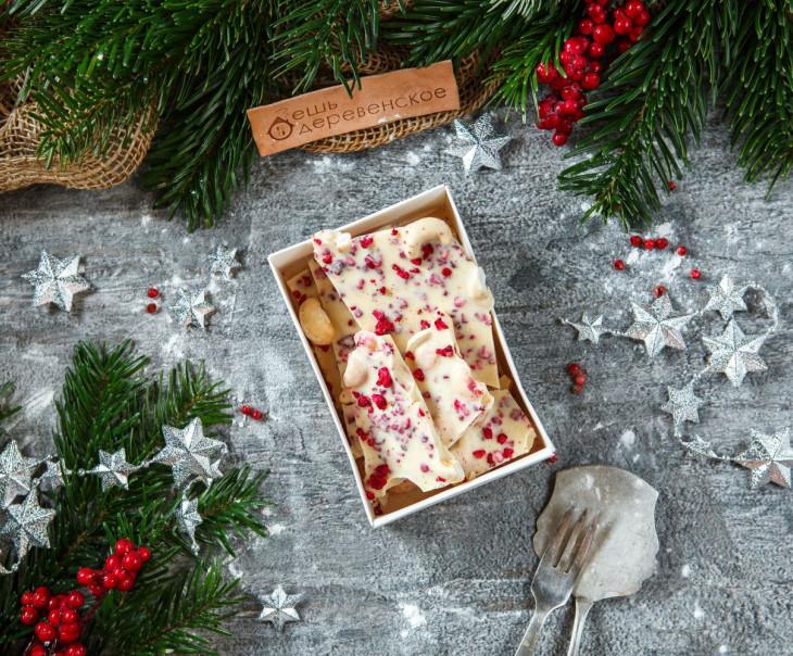 """Шоколад """"Счастье"""" белый с кешью, малиной и розовым перцем"""