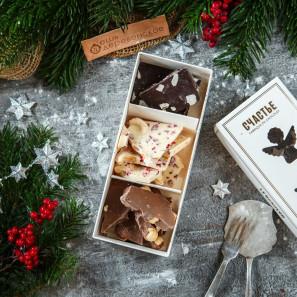 Ассорти домашнего шоколада Счастье