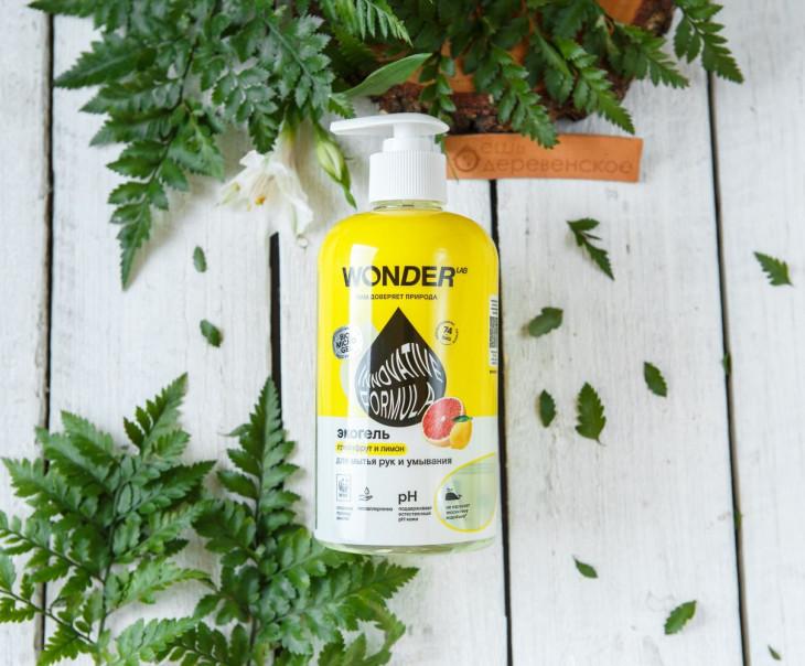 Гель для мытья рук и умывания (грейпфрут и лимон)