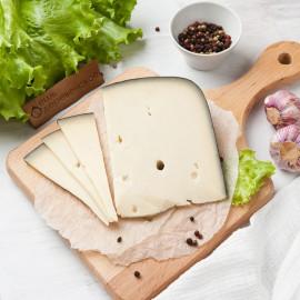 Сыр Мастер Гауда с душистым перцем