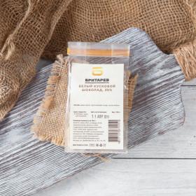 Шоколад белый кусковой 35%