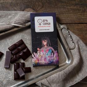 Шоколад классический на пекмезе