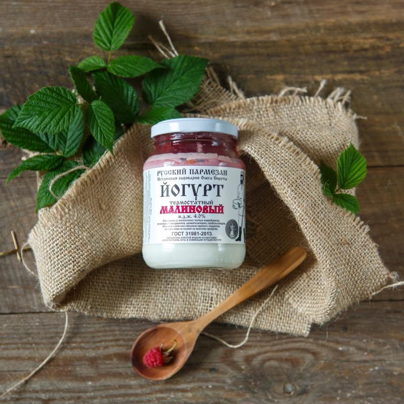 Йогурт 4% малиновыйЙогурты от Олега Сироты получили золотую медаль на выставке Золотая осень 2015 в номинации лучший йогурт.  Это густые, но очень нежные термостатные йогурты, а сверху - шапочка из малинового варенья. Вкусно и полезно!<br><br>Вес г.: 250